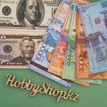 Деньги муляж (15 шт)