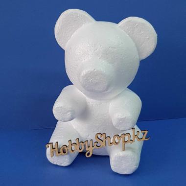 Медведь пенопластовый 20*13,5см