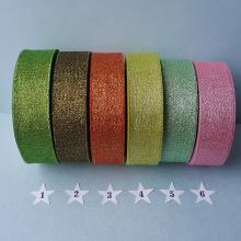 Лента парчовая 25 мм цветная
